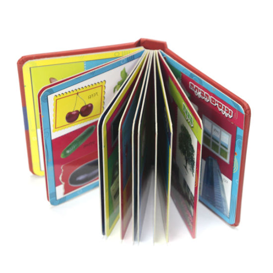 Children Book, Hard Cover Book (OEM-CB001) , Board Book
